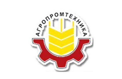 Изображение для производителя ОАО Агропромтехника. РФ