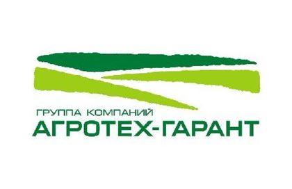 Изображение для производителя Группа компаний Агротех-Гарант. РФ