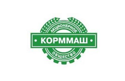 Изображение для производителя ОАО Корммаш. РФ