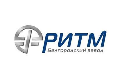 Изображение для производителя ОАО Белгородский завод Ритм. РФ