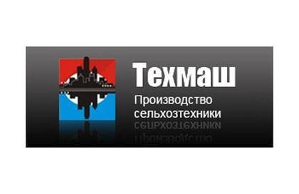 Изображение для производителя ПООО Техмаш. Белоруссия