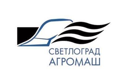 Изображение для производителя ОАО Светлоградагромаш. РФ