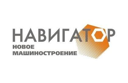 Изображение для производителя Навигатор-НМ. РФ