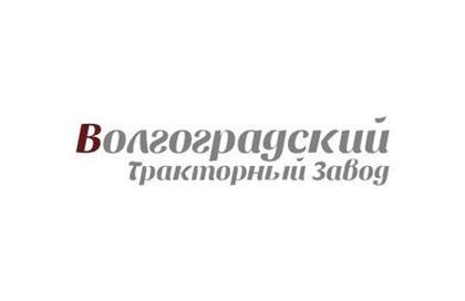 Изображение для производителя Волгоградский тракторный завод. РФ