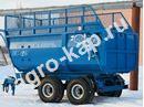Полуприцеп тракторный самосвальный ПС-12БМ