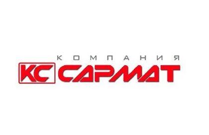 Изображение для производителя Компания Сармат. РФ