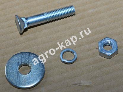 Комплект крепежа лапы к стойке (болт М10х45 мм)