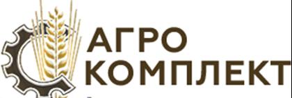 Изображение для производителя ООО АгроКомплект, Пенза