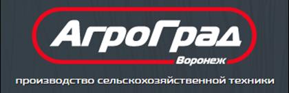 Изображение для производителя Группа компаний АгроГрад. РФ